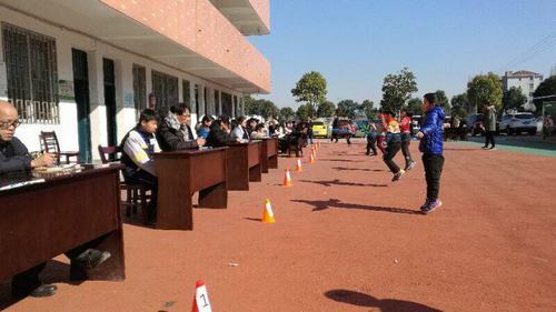 骑塘学校举行第四届体育节之跳绳比赛