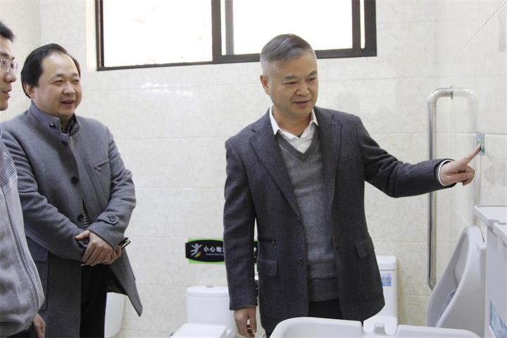 全县公厕所长议事会召开