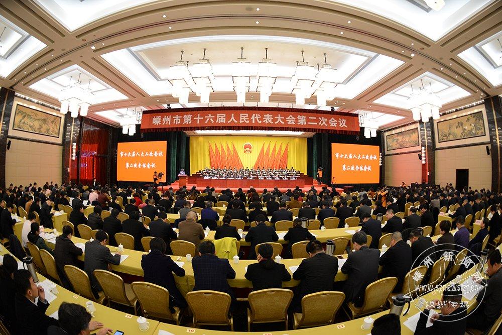 市十六届人大二次会议举行第二次全体会议【高清】