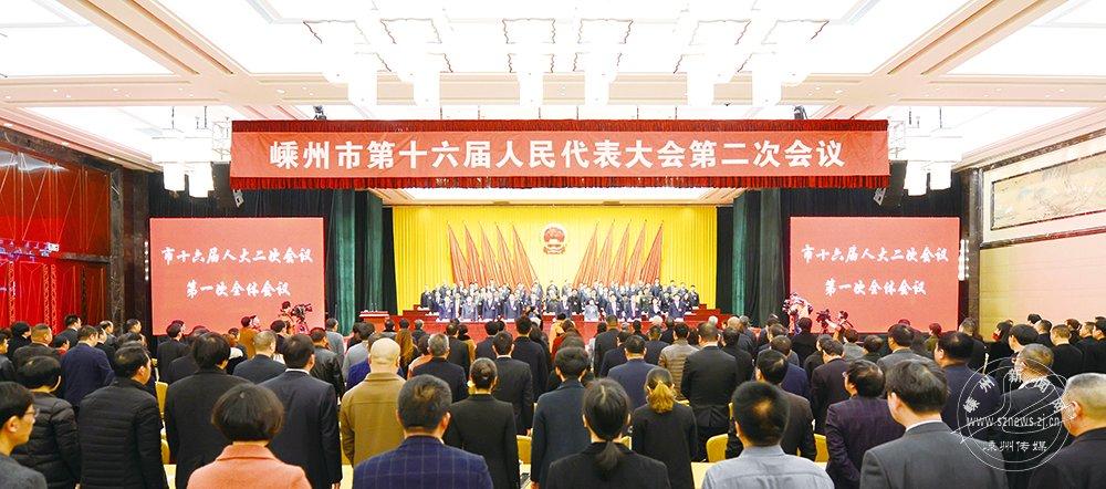 市十六届人大二次会议开幕会