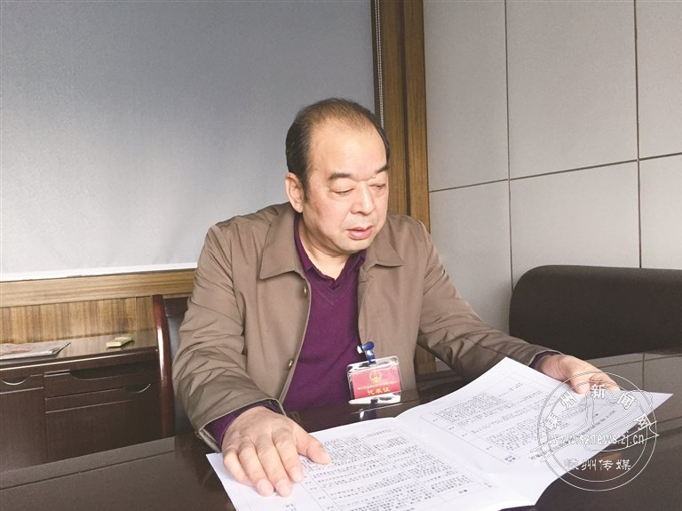 卢少峰: 实施城乡公交一体化 方便群众出行