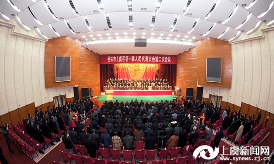 区一届人民代表大会二次会议开幕