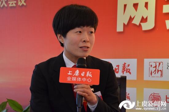 微访谈:李蕊代表 上虞区人民法院滨海法庭庭长