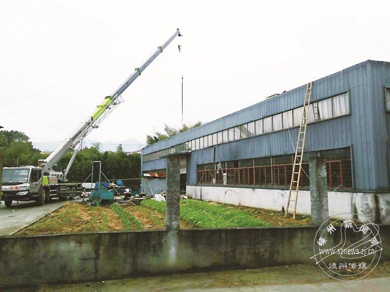高新园区(三界镇)拆除违建企业厂房