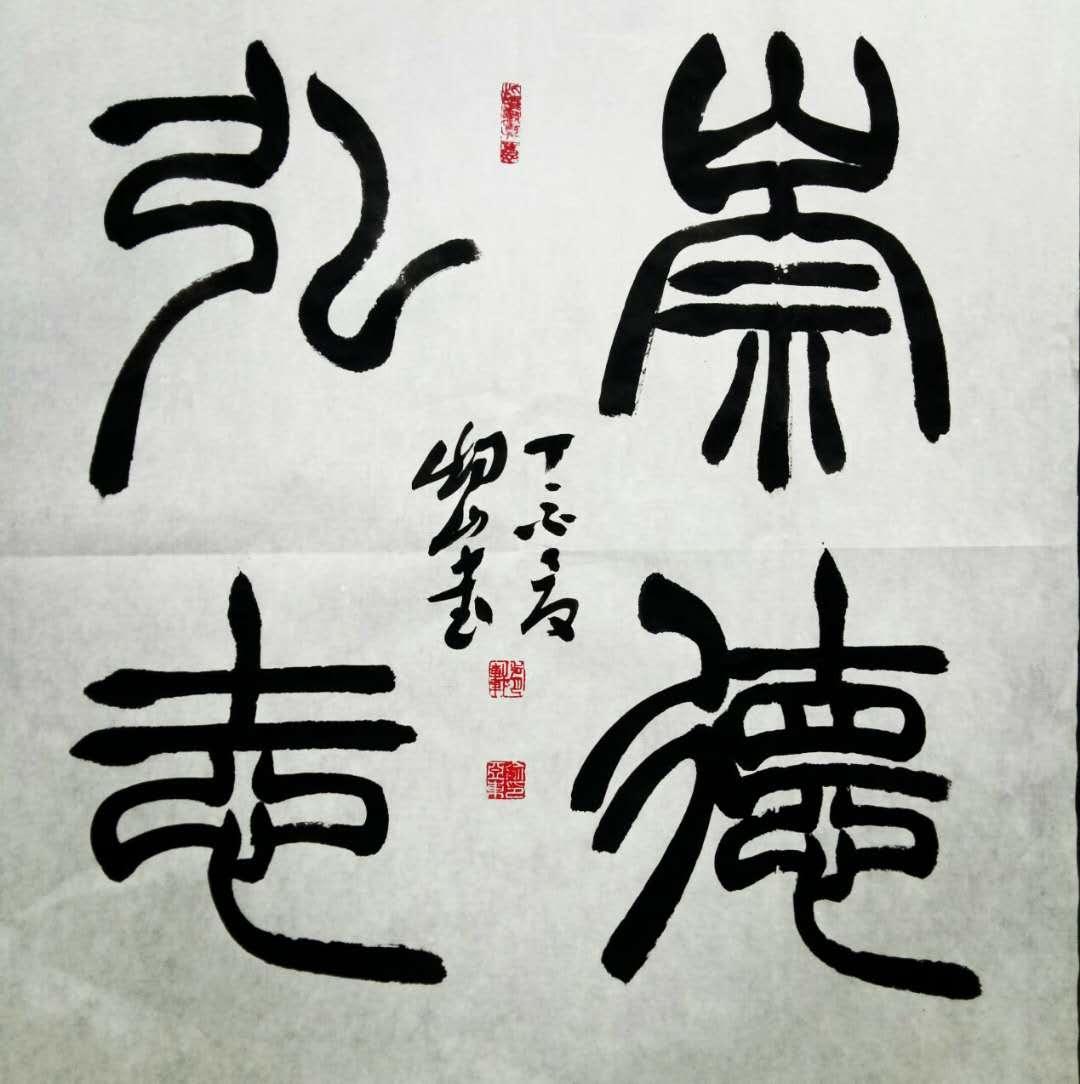 俞亚东作品集