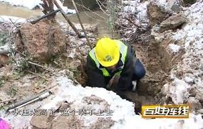 供水主管爆管漏水 水务公司抢修及时