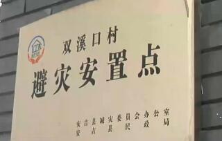 民政局:检查避灾场所 慰问困难群众