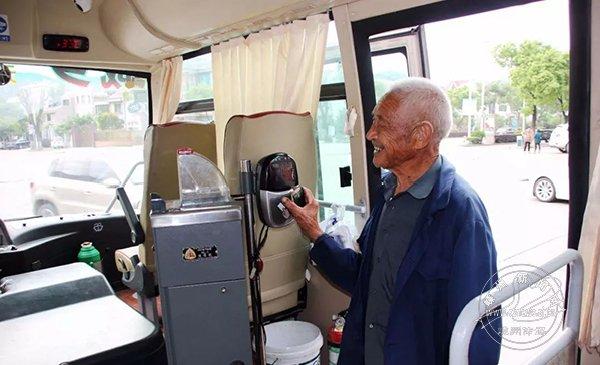 乘坐城乡公交将可享受优惠