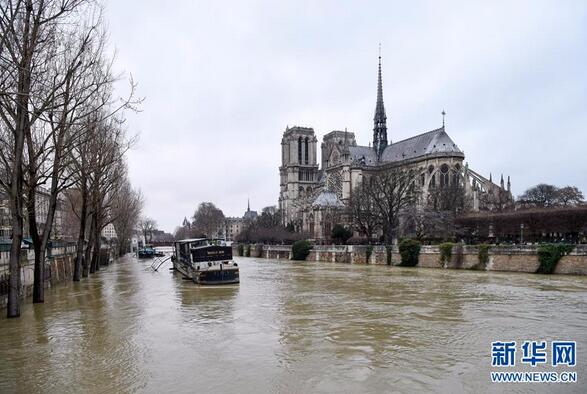 洪水将达峰值大巴黎疏散约1500人