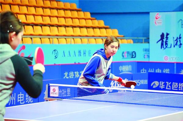 乒乓球中超联赛今天在澳门新葡京在线挥拍