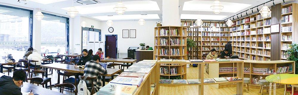 城市书房 精神家园