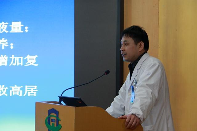 护理实生带教计划_浅谈如何提高临床科室的实教学理-如何做好感染科实生