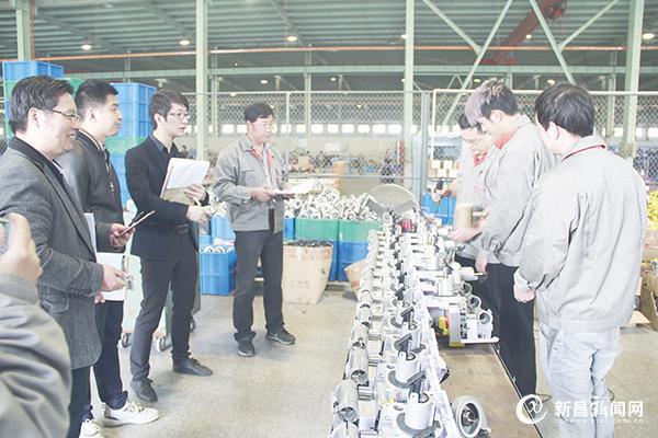 新昌组织开展高级钳工培训