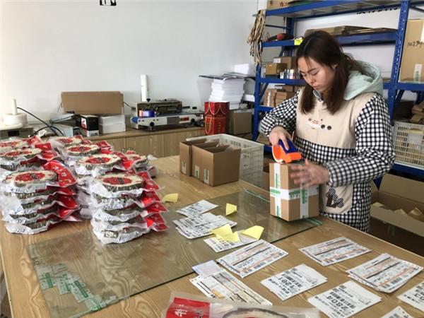 """【网络媒体走转改】打造线上品牌 农家土特产成""""网红年货"""""""