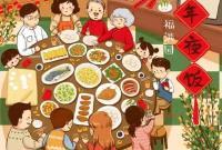 饭店or家里,你的年夜饭在哪里吃?
