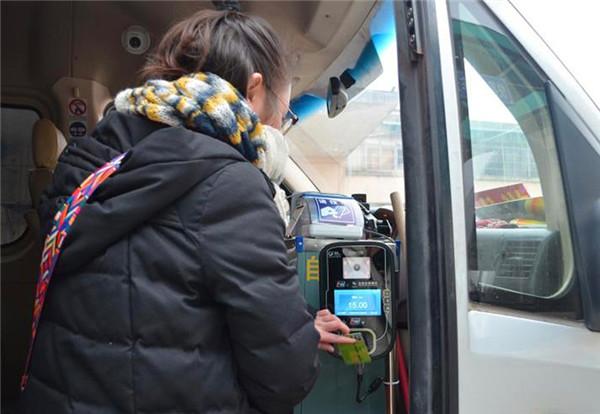 县城际公交实现移动支付
