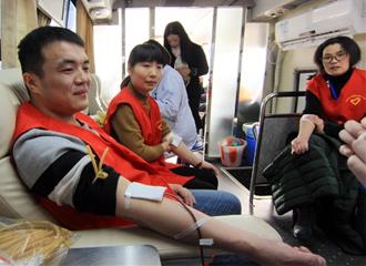 我为献血尽一份力