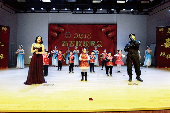 普陀:区公安分局 举办新春联欢会