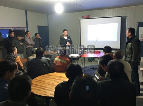 衢宁铁路一分部举行安全培训活动