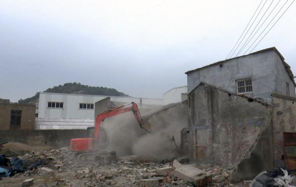 坎门:拆除违建厂房2000多平方米 推动老旧工业点改造