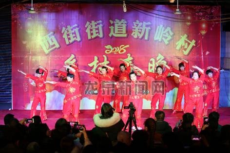 """西街街道新岭村举行""""我们的节日・春节""""乡村春晚活动"""