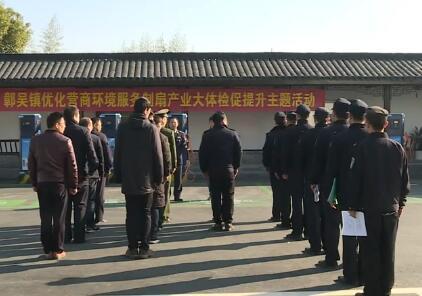 鄣吴镇:部门组团上门服务 着力提升营商环境