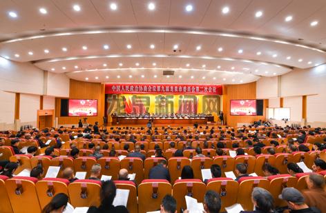 政协第九届龙泉市委员会第二次会议开幕