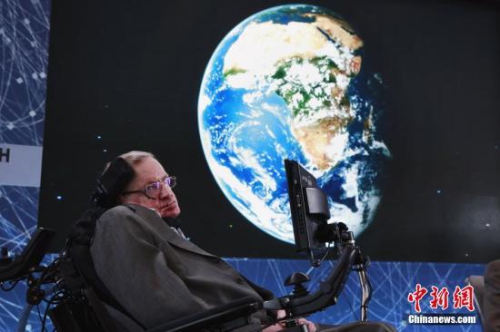 英国物理学家霍金去世 享年76岁