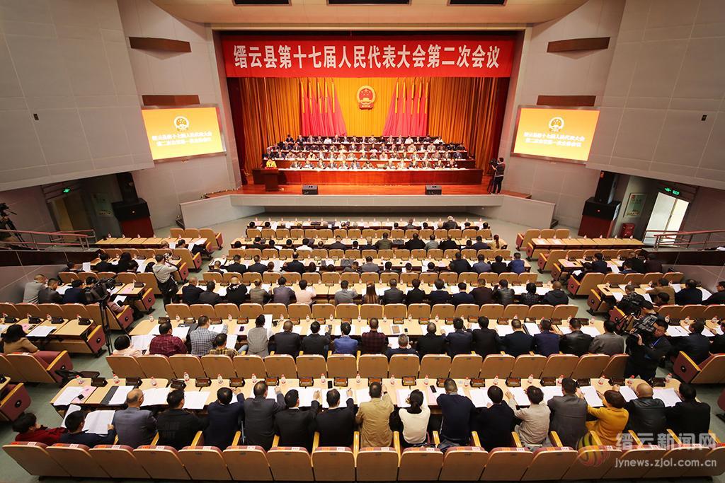 县十七届人大二次会议隆重开幕