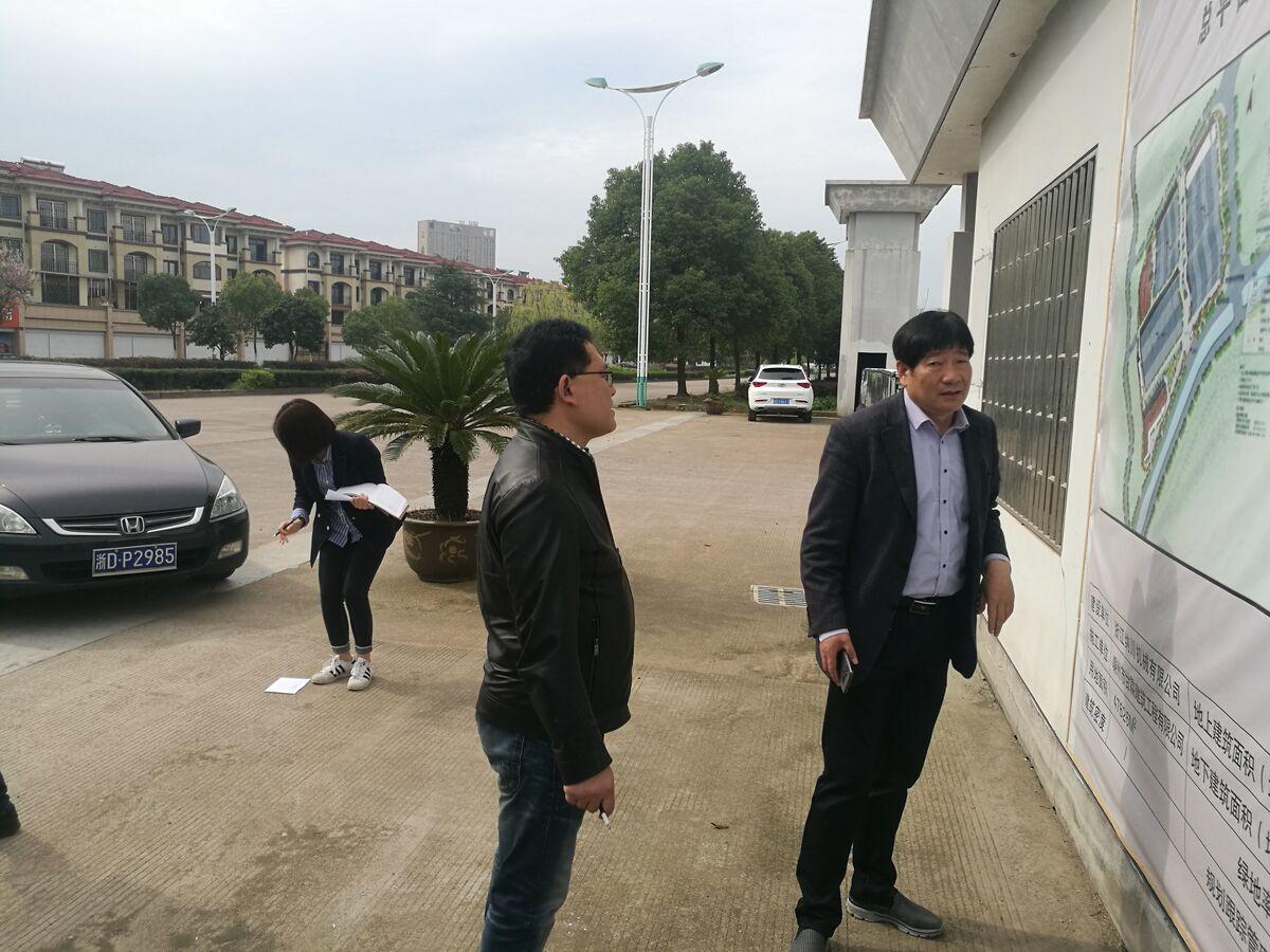 经信局茹副局长带队走访市重点工业项目