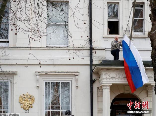 英驱逐23名俄外交官 摘下国旗