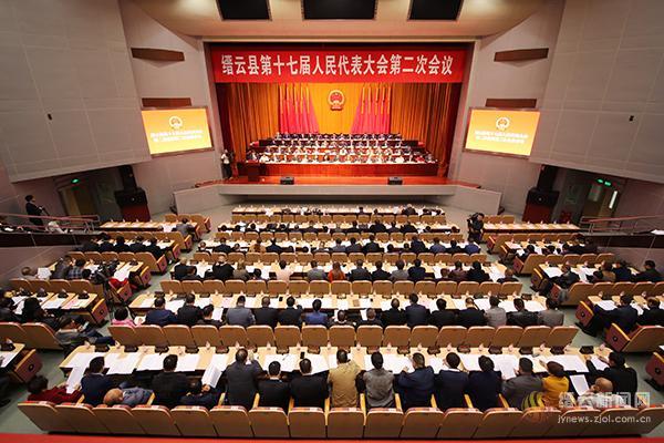 县十七届人大二次会议举行第二次全体会议