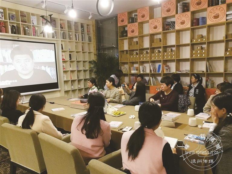市总工会组织开展读书活动