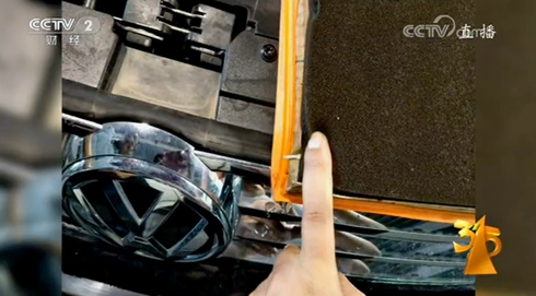 央视3.15曝光途锐发动机进水