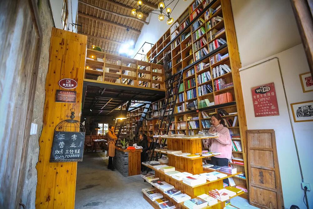 沙滩古村的书店