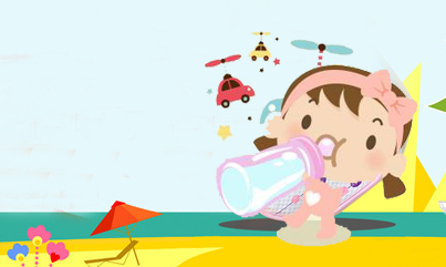 【第135期】国产奶粉or洋奶粉,这是个问题?