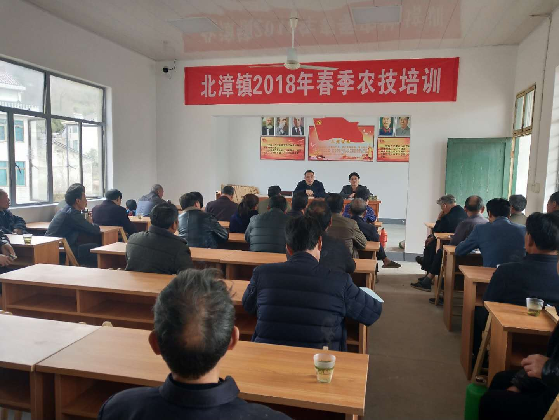 北漳镇进行2018年春季农机培训