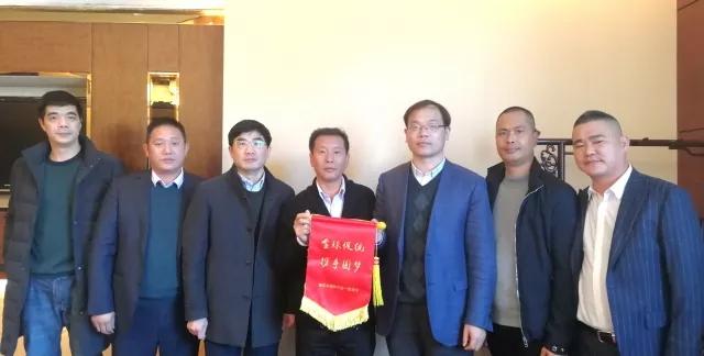 谢辉会见莫桑比克中国和平统一促进会访问团