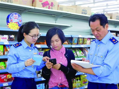 """""""浙江政务服务""""APP新增个体户年报功能"""