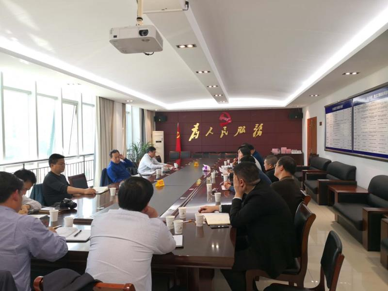 市人大常委会副主任俞仲兴到开发区召开座谈会