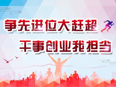 """隆宫乡12个村党支部书记现场述职晒""""答卷"""""""