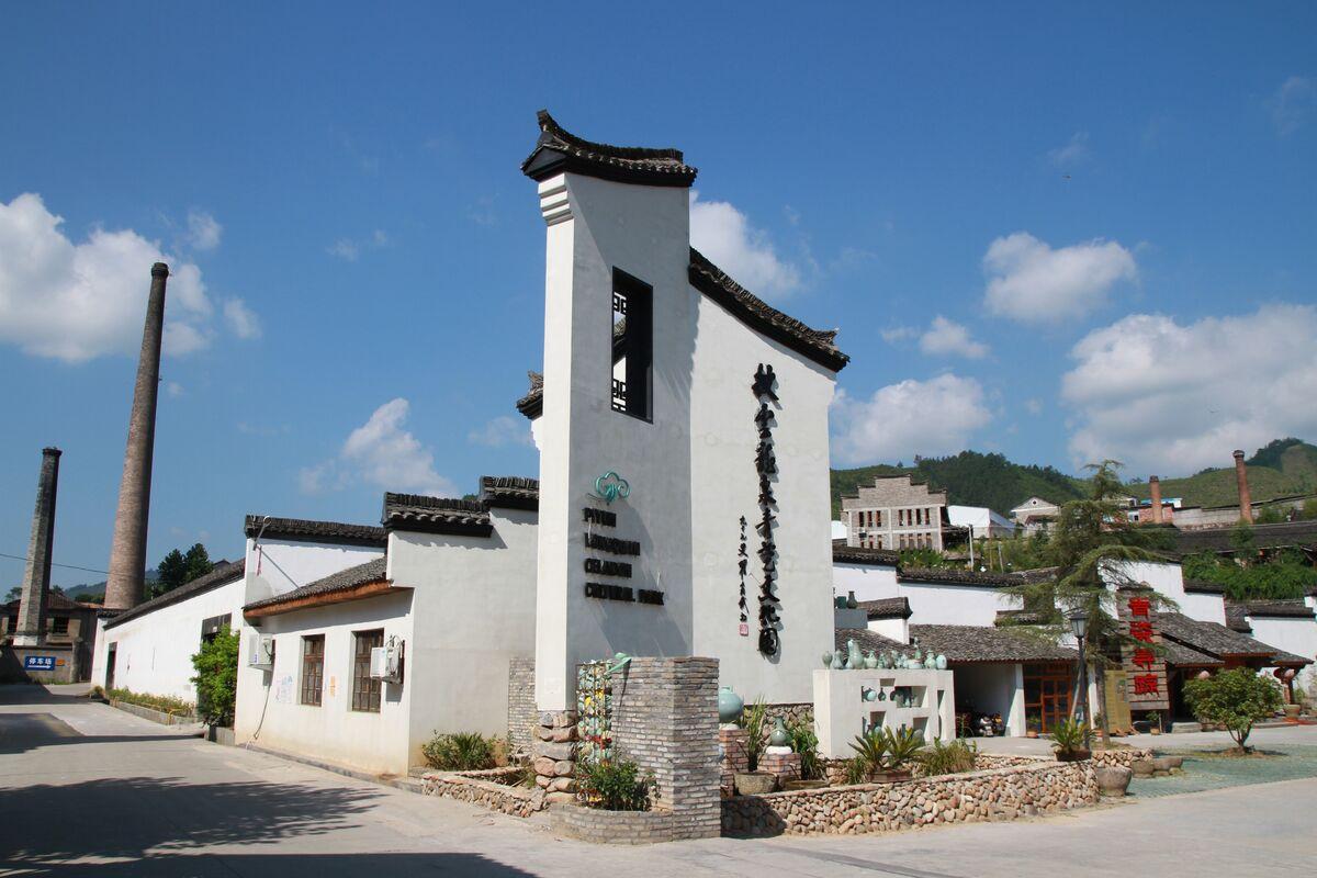 披云龙泉青艺文化园