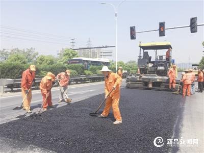 新昌正式启动国省道年度大中修施工