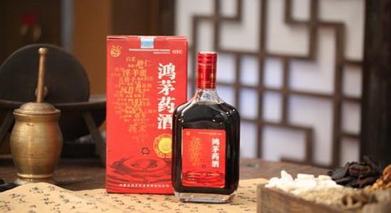 广东两路巡查鸿茅药酒广告 一旦发现违法立即取证移送