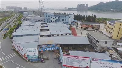 芦浦老旧工业点3家涉违企业仍未拆