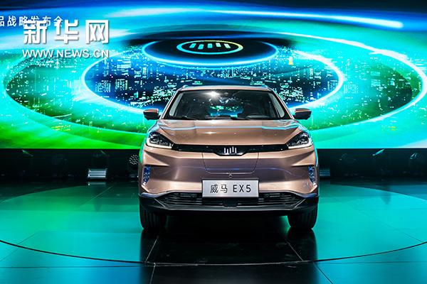 造车新势力威马EX5正式上市