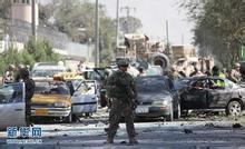 阿富汗爆炸死亡人数上升至57人