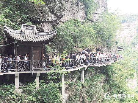 百名台湾同胞畅游十九峰