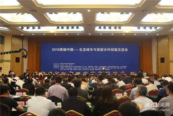 """缙云被授予""""中国最美休闲度假胜地"""" 称号"""