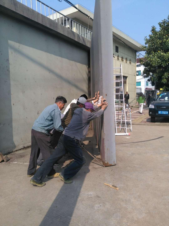 剡湖街道工农社区进行安全渡汛准备